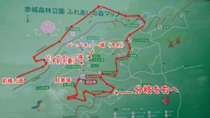 赤城バーベキュー場の地図