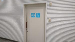 笹島109シネマズ多目的トイレ