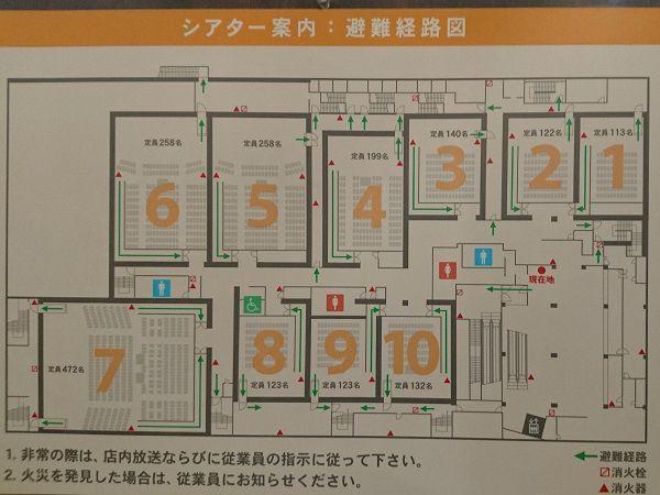 109シネマズ名古屋 シアターマップ