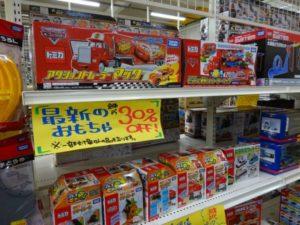 おもちゃ屋さんの倉庫カーズトミカ