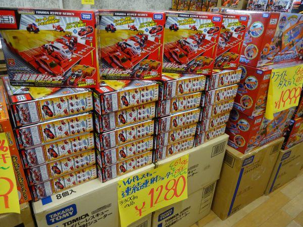 おもちゃ屋さんの倉庫 トミカハイパーシリーズ