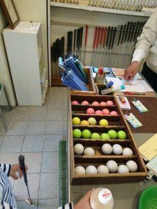 鶴舞公園ベビーゴルフの受付