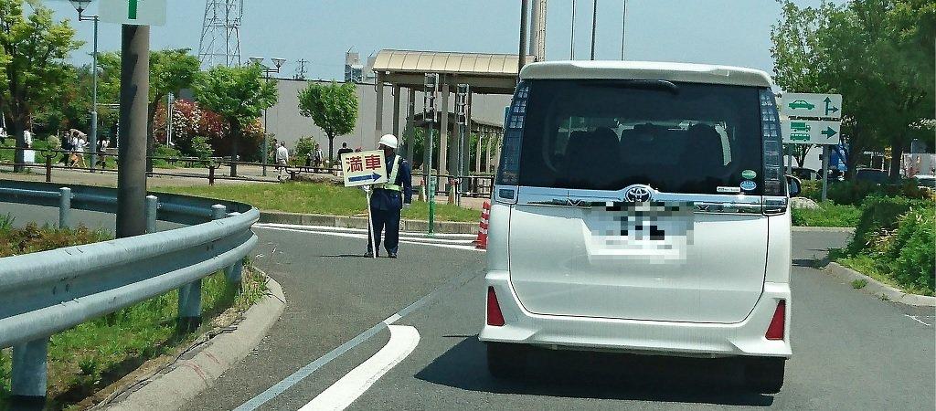 刈谷ハイウェイオアシスの高速道路駐車場