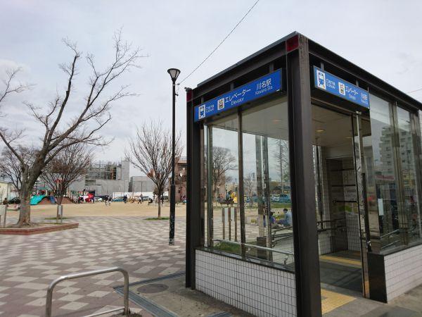川名公園の地下鉄エレベーター