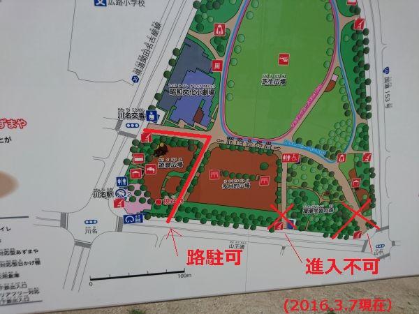 川名公園駐車場所の地図