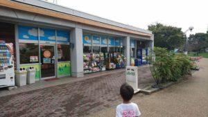 戸田川緑地の売店