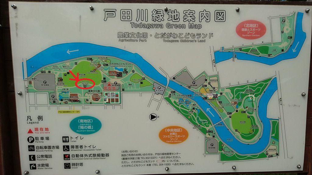戸田川緑地の売店地図