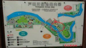戸田川緑地の有料スポット地図