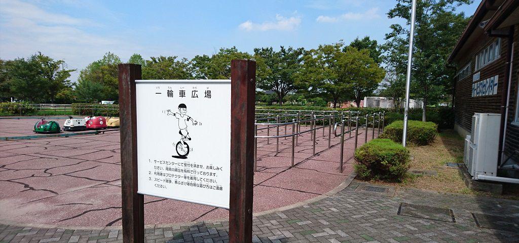 戸田川緑地の一輪車練習場