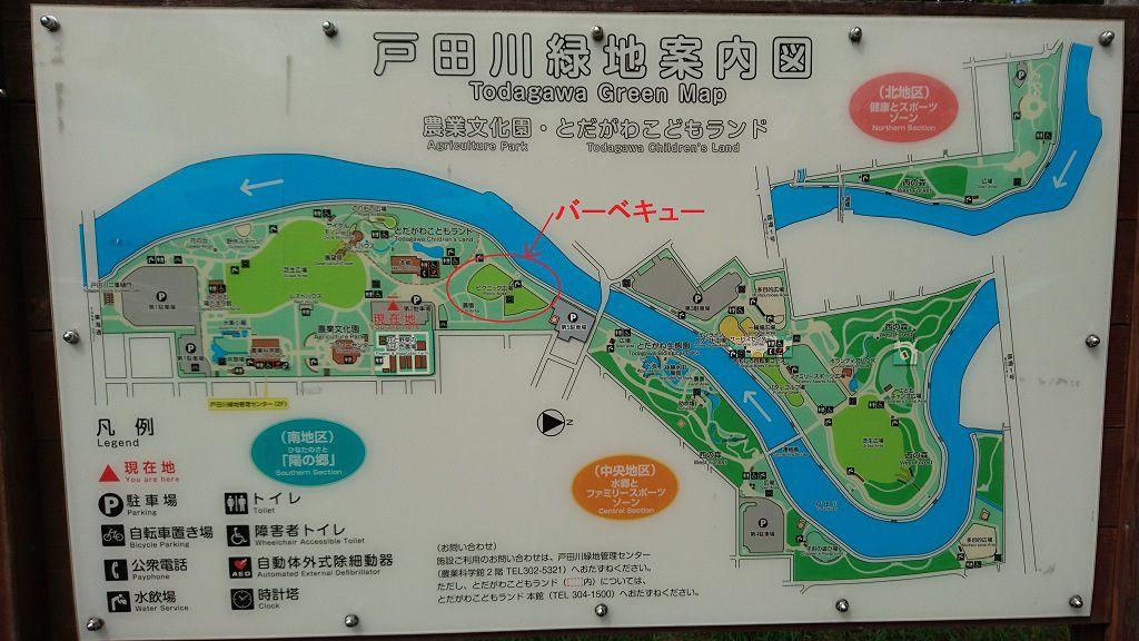 戸田川緑地バーベキュー場地図