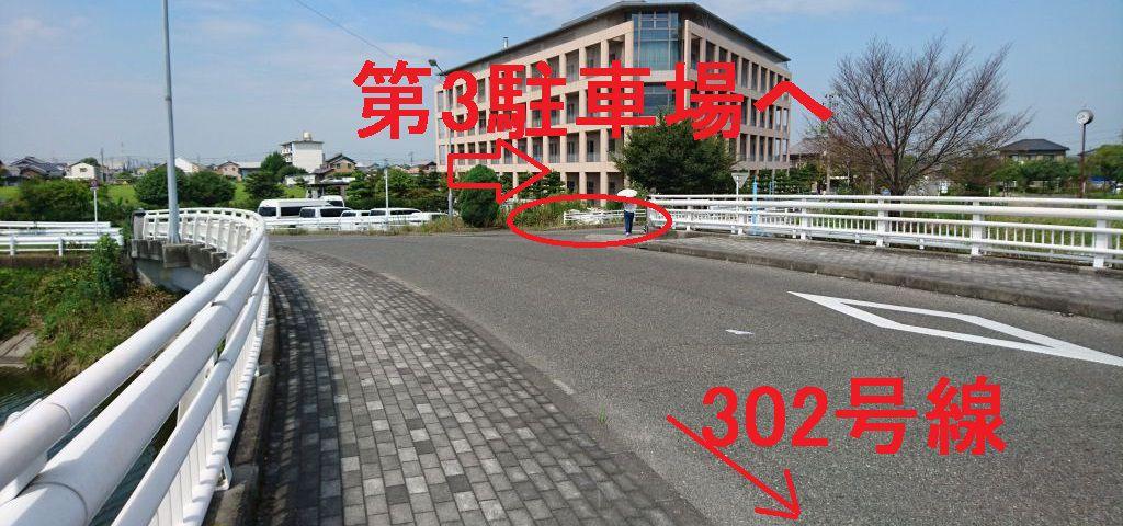 戸田川緑地の第3駐車場案内図