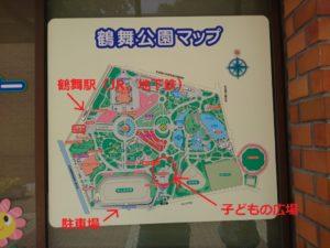 鶴舞公園こどもの広場地図