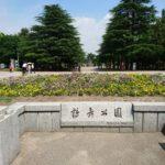 鶴舞公園 正門