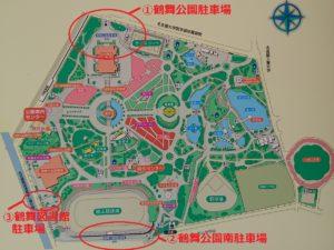 鶴舞公園の駐車場