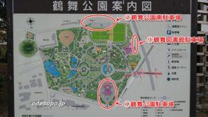 鶴舞公園の駐車場地図
