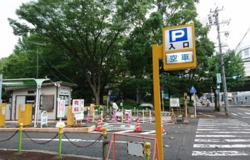 鶴舞公園駐車場入口
