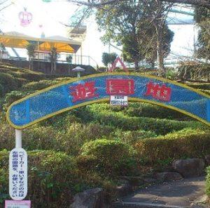 東山動植物園遊園地の門