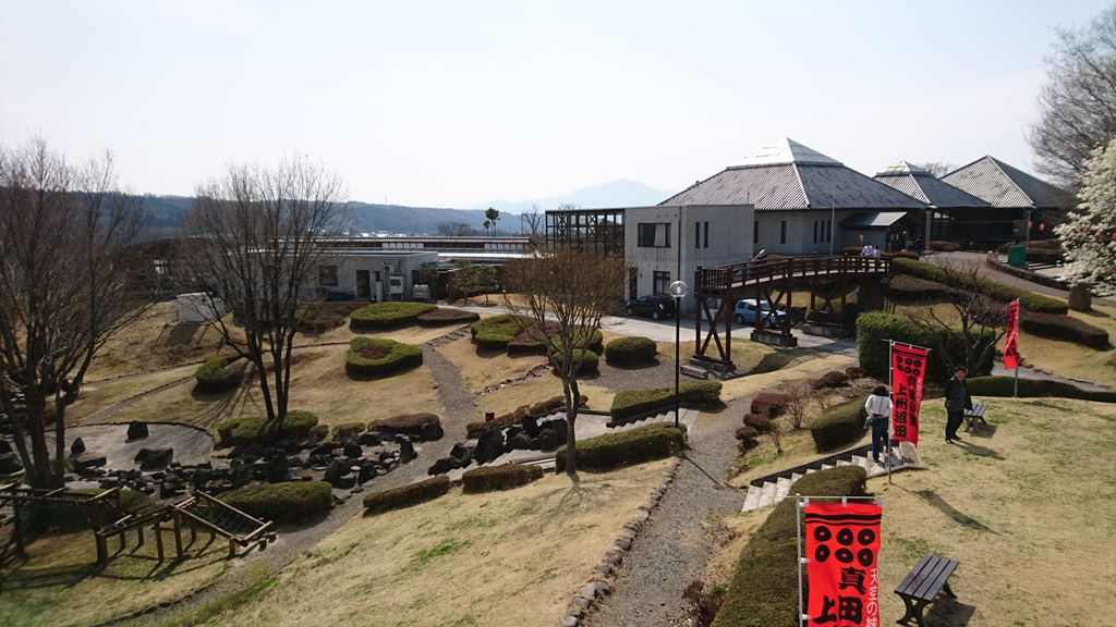 道の駅白沢