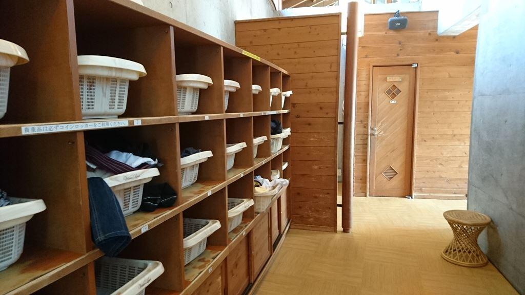 望郷の湯 脱衣所