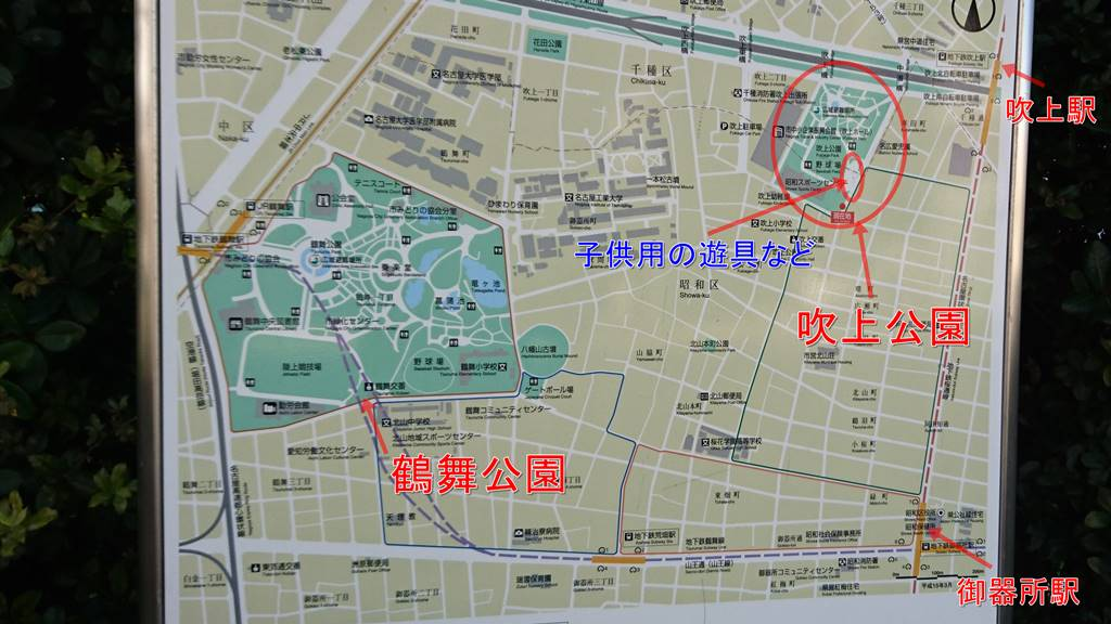 吹上公園の周辺地図