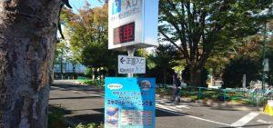 昭和スポーツセンターの駐車場