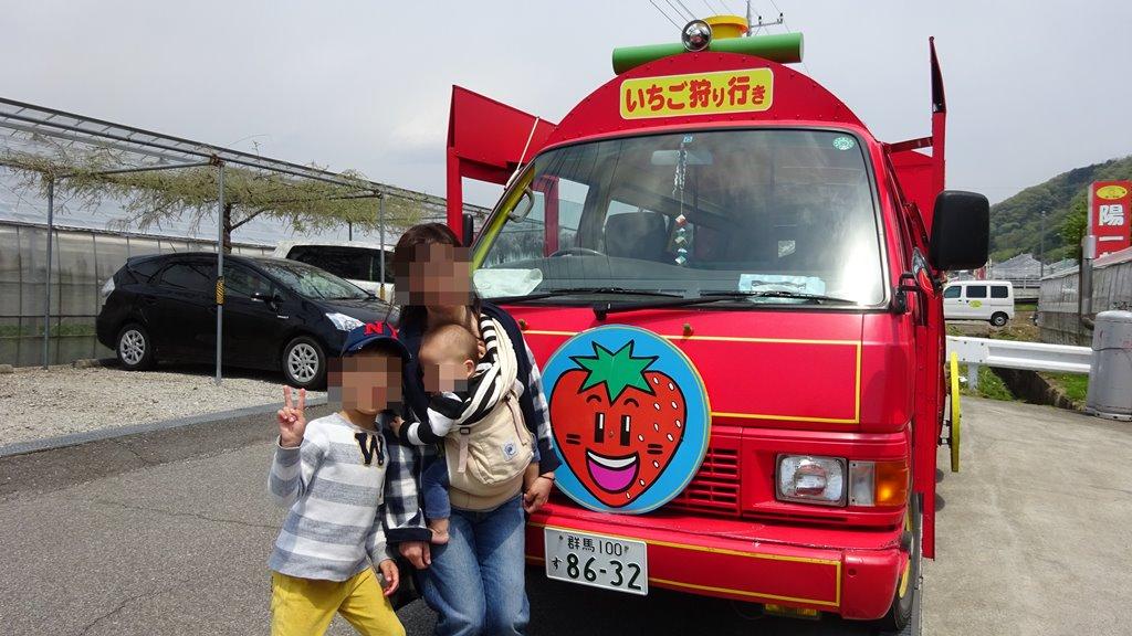 原田いちご園の送迎バス