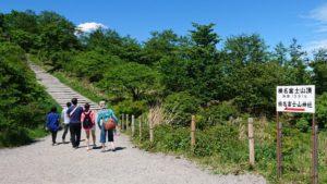 榛名富士山神社への看板