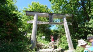榛名富士山神社への分岐