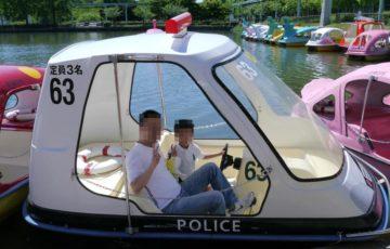東山動物園のボート