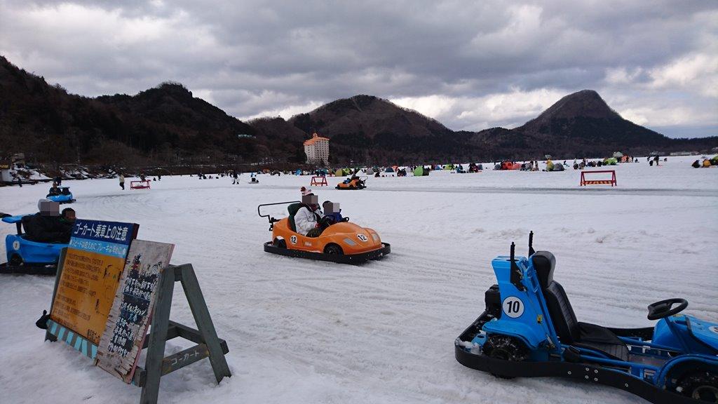 榛名湖氷上ゴーカートのコース