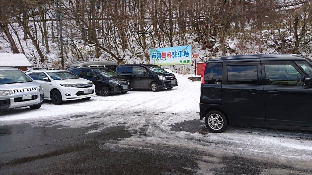 榛名湖市営の無料駐車場