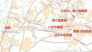伊香保いけや行き方の地図