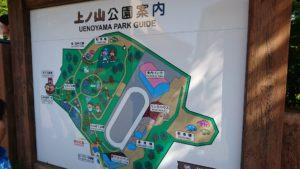 上ノ山公園(高画質)
