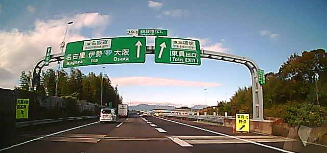 東海環状自動車道の分岐