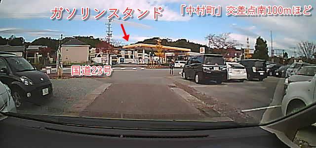 伊勢神宮の一般駐車場