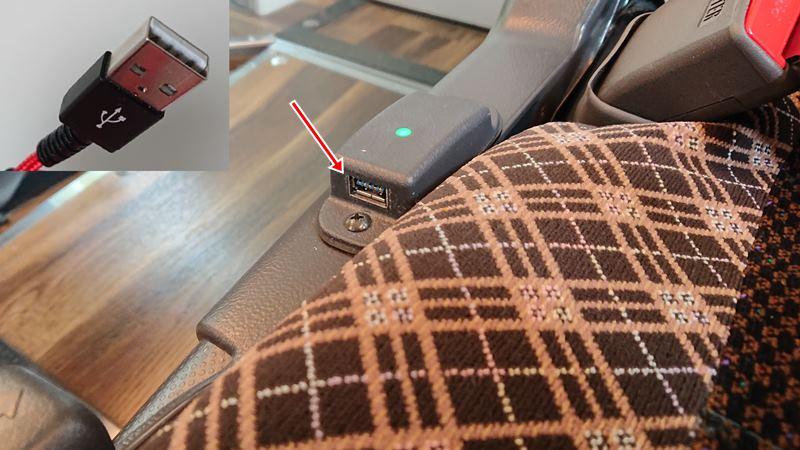 上州ゆけむり号 USB充電