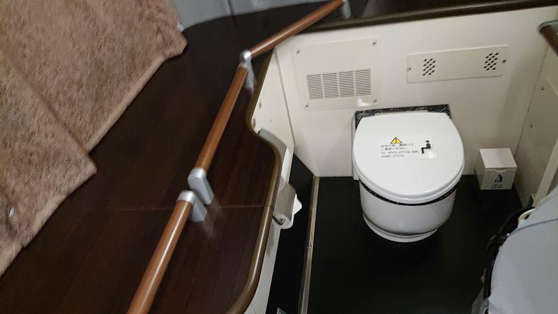 上州ゆけむり号トイレ