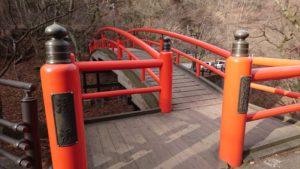 日中の河鹿橋