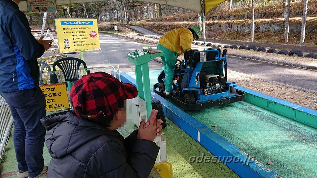軽井沢おもちゃ王国のゴーカート