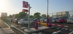 川名公園の駐車場の混雑状況