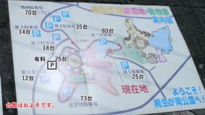 桐生が岡の駐車場地図