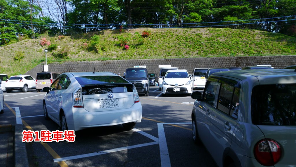 桐生が岡公園 第1駐車場