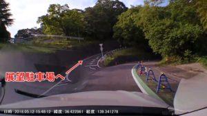 桐生が岡 展望駐車場への道