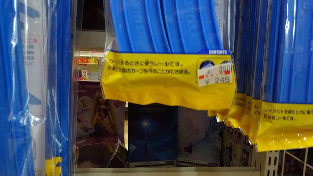 おもちゃ屋さんの倉庫プラレール-レール類