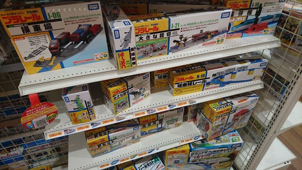 おもちゃ屋さんの倉庫アリオ鷲宮店 プラレール