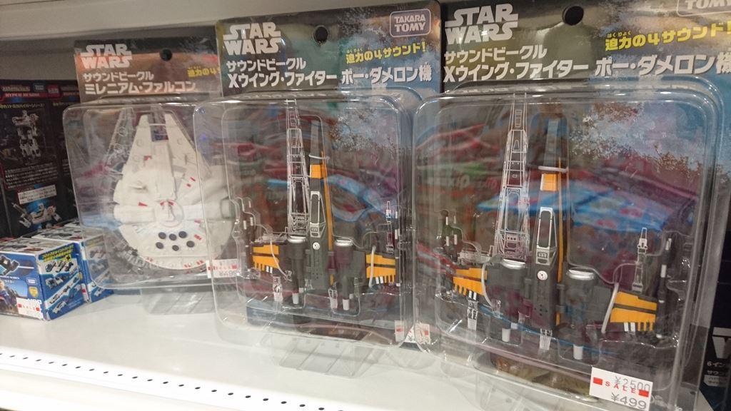 おもちゃ屋さんの倉庫アリオ鷲宮店 スターウォーズ