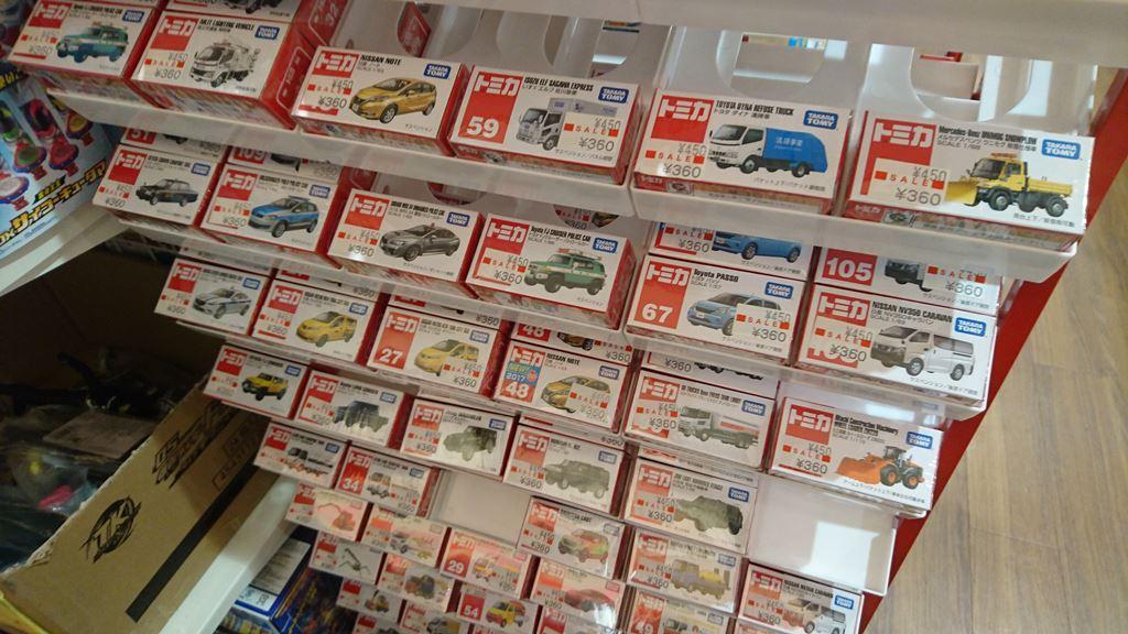 おもちゃ屋さんの倉庫アリオ鷲宮店 トミカ
