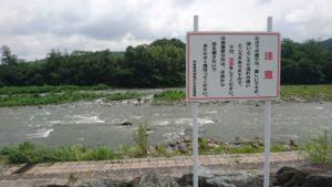 小野上温泉公園近くの吾妻川