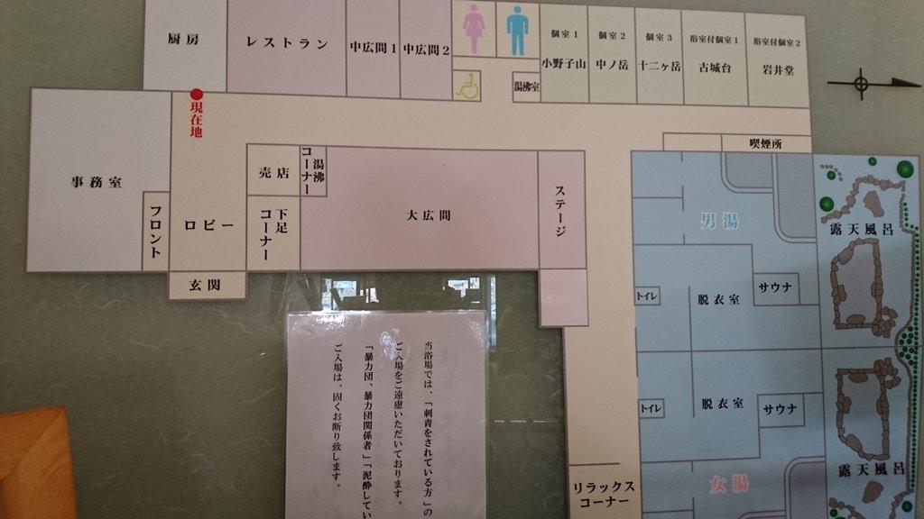 小野上温泉さちのゆ 施設の地図