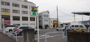 渋川駅コインパーキング